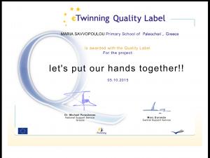 QL_Let's put our hands together