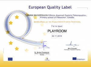 etw_europeanqualitylabel_82487_el